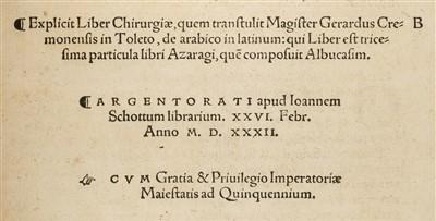 Lot 3-Zahrawi (Abu'l-Qasim Khalaf ibn 'Abbas al-). Chirurgicorum, Strasbourg, 1532