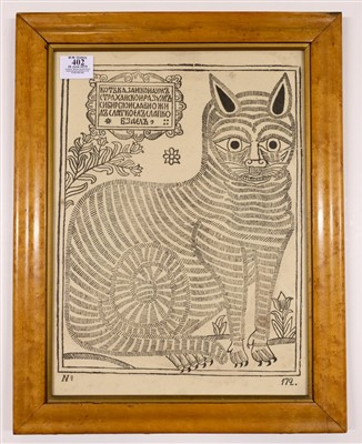 Lot 402-Russian lubok of Peter the Great. The Cat from Kazan, 1750 or later