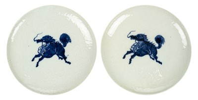 Lot 79 - Dishes. A pair of Chinese porcelain dishes circa 1900
