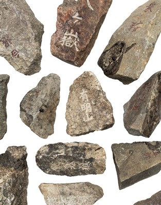 Lot 84 - Japanese rocks. A curious collection of rocks inscribed in Japanese
