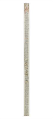 Lot 43 - Persia. Talismanic manuscript, Qajar Iran, 1847/8