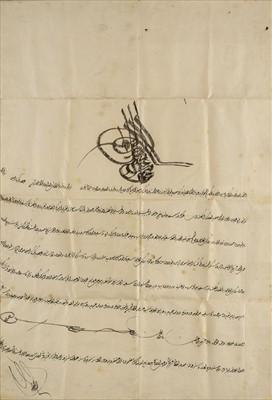 Lot 41 - Ottoman Turkish Manuscript. Firman with tughra of Sultan Mahmud II, 1813