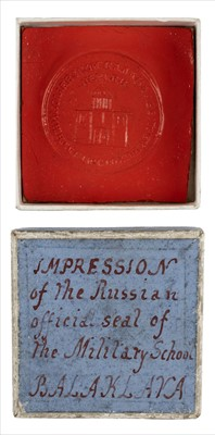 Lot 40-Balaklava. Impression of the Russian official seal of the Military School and other items