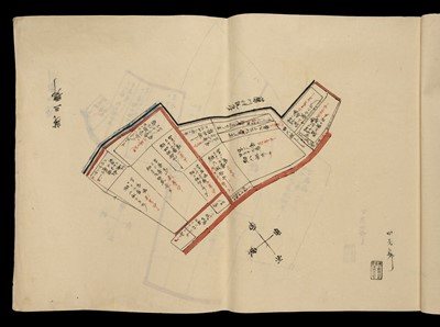 Lot 7 - Japanese Land Register. Okinogo, 1883