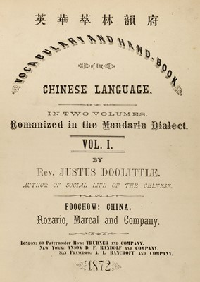 Lot 17 - Doolittle (Justus). Vocabulary and Handbook of the Chinese Language, 1st edition, Foochow, 1872