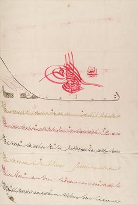 Lot 46 - Ottoman Turkish manuscript. Firman of Sultan Abdülhamid II, 1898
