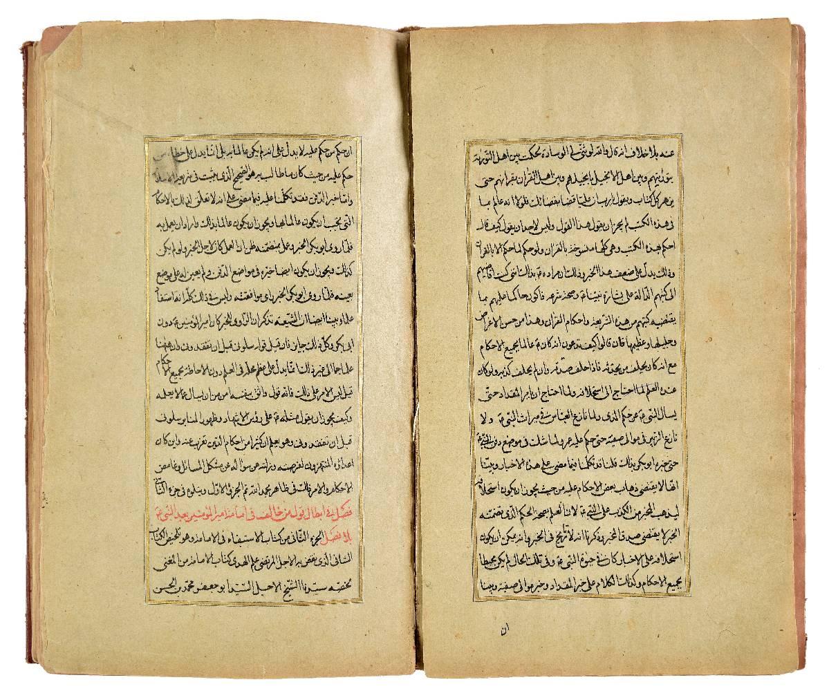 Abu'l-Futuh al-Hasan ibn Ja'far