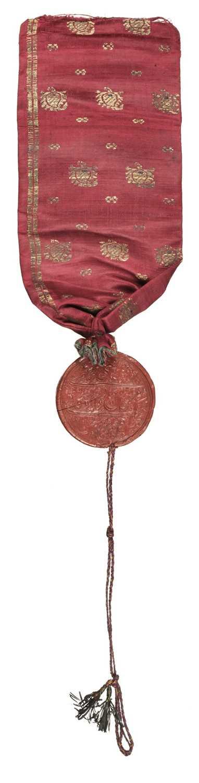 Lot 267 - Ottoman. A rare letter bag with wax seal, circa 1795