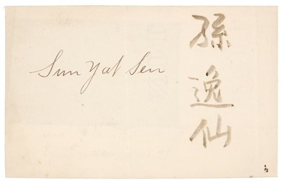 Lot 168 - Sun Yat-sen (1866-1925).