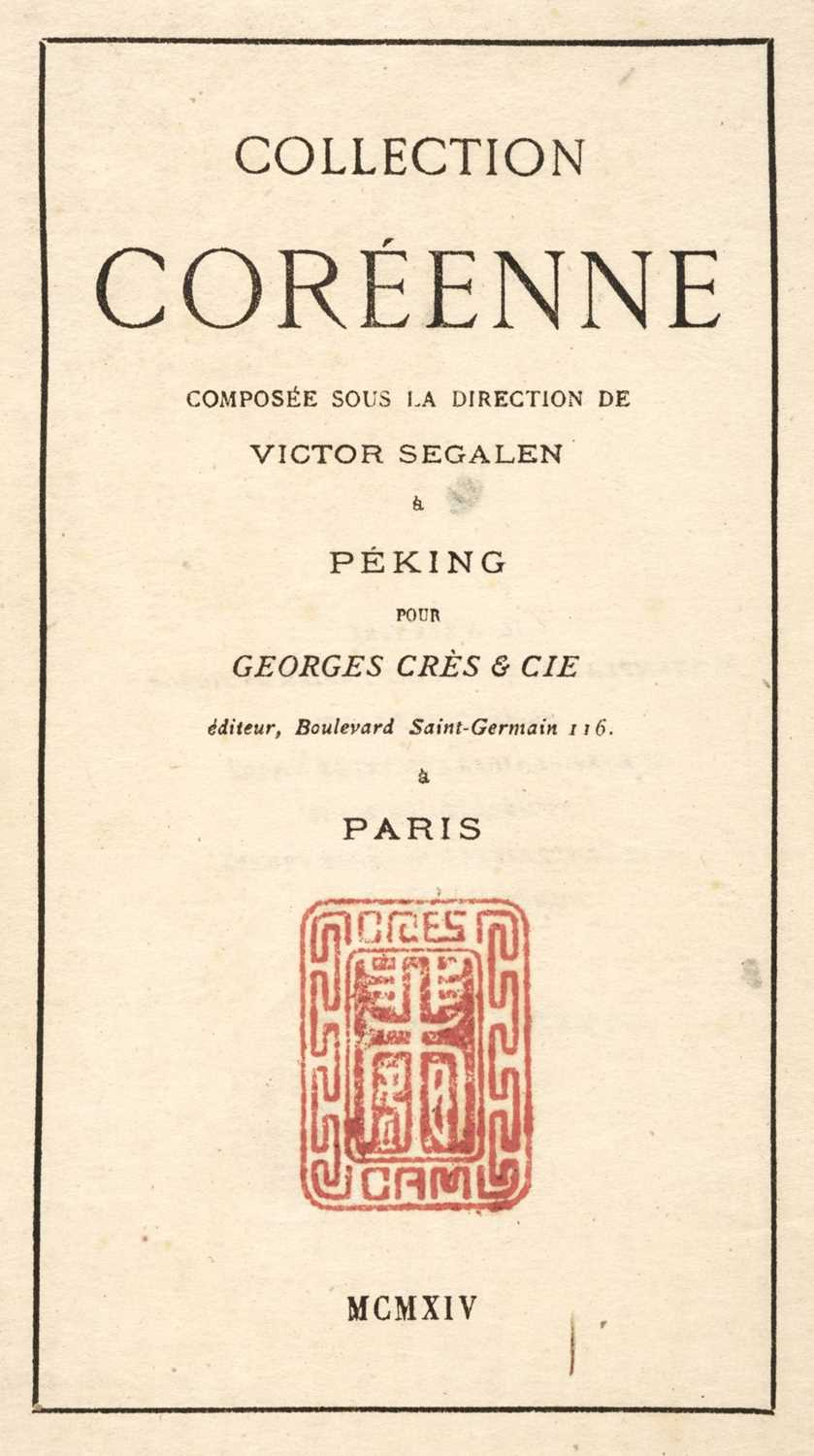 Lot 15 - Segalen (Victor). Steles, 2nd edition, 1914